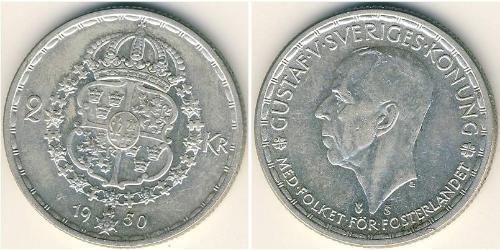 2 Krone Suède Argent Gustave V de Suède (1858 - 1950)