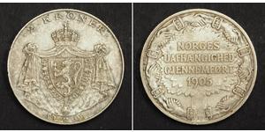 2 Krone Norvegia Argento Haakon VII di Norvegia (1872 - 1957)