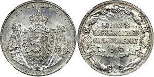 2 Krone Noruega Plata Haakon VII de Noruega (1872 - 1957)