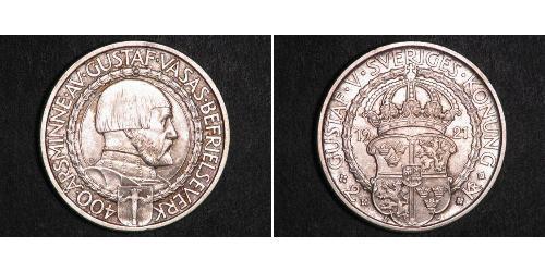 2 Krone Suecia Plata