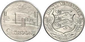 2 Krone Estonia (Republic) Silber