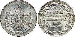 2 Krone Norway Silver Haakon VII of Norway (1872 - 1957)