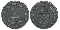 2 Kuna Croatia Zinc