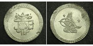 2 Kurush 奥斯曼帝国 (1299 - 1923) 銀 Selim III