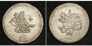 2 Kurush Empire ottoman (1299-1923) Argent Selim III