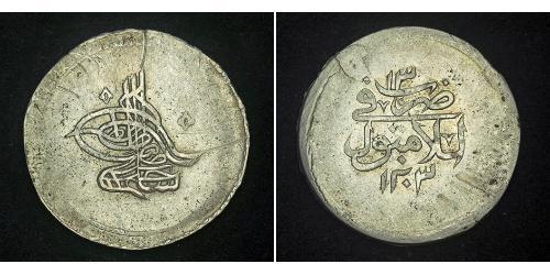 2 Kurush Imperio otomano (1299-1923) Plata Selim III