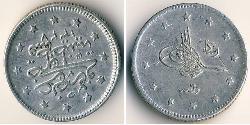 2 Kurush Turquía (1923 - ) Plata
