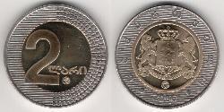 2 Lari Georgien (1991 - )
