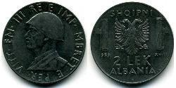 2 Lek Albanian Kingdom (1939-1943) Stainless steel Victor Emmanuel III of Italy (1869 - 1947)