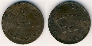 2 Lepta Reino de Grecia (1832-1924) Cobre Jorge I de Grecia (1845- 1913)