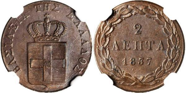 2 Lepta Reino de Grecia (1832-1924) Cobre Otón I de Grecia (1815 - 1867)
