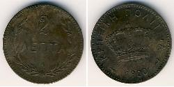 2 Lepta Kingdom of Greece (1832-1924) Copper George I of Greece (1845- 1913)