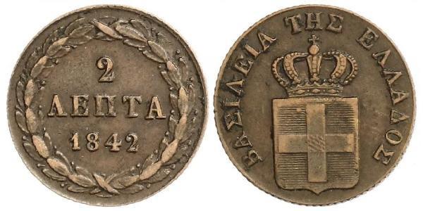 2 Lepta Kingdom of Greece (1832-1924) Copper Otto of Greece (1815 - 1867)