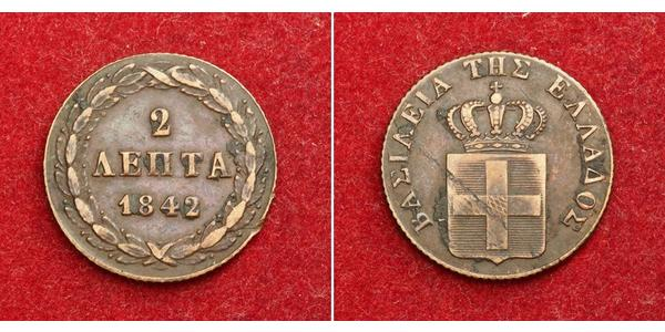 2 Lepta Kingdom of Greece (1832-1924) Copper Otto of Greece (1815 - 1867)