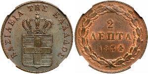 2 Lepta Regno di Grecia (1832-1924) Rame Ottone di Grecia (1815 - 1867)