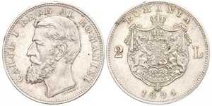 2 Leu Roumanie Argent Charles Ier de Roumanie (1839 - 1914)