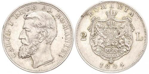 2 Leu Rumania Plata Carlos I de Rumania (1839 - 1914)