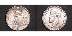2 Leu Kingdom of Romania (1881-1947) Silver Carol I of Romania (1839 - 1914)