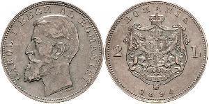 2 Leu Romania Silver Carol I of Romania (1839 - 1914)