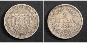 2 Lev 保加利亚大公国 (1878 - 1908) 銀 亞歷山大一世 (保加利亞)