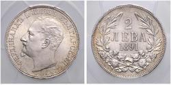 2 Lev Bulgarien Silber Ferdinand I. von Bulgarien (1861 -1948)
