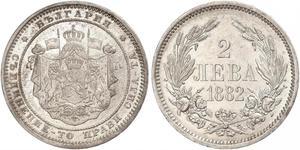 2 Lev Principality of Bulgaria (1878 - 1908) Silver Alexander of Battenberg