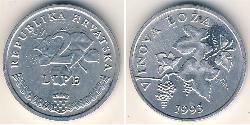 2 Lipa Croacia Aluminio