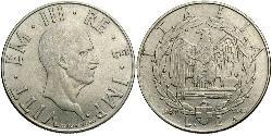 2 Lira Kingdom of Italy (1861-1946) Rostfreier Stahl/Nickel