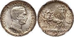 2 Lira Kingdom of Italy (1861-1946)  Victor Emmanuel III of Italy (1869 - 1947)