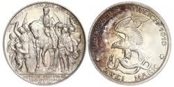 2 Mark 普魯士王國 (1701 - 1918) 銀