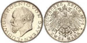 2 Mark Kingdom of Bavaria (1806 - 1918) Silver Ludwig III of Bavaria (1845 – 1921)