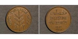 2 Mill Palestine 青铜
