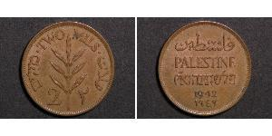 2 Mill Palestina Bronce
