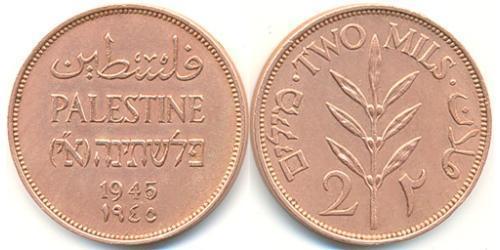 2 Mill Israël (1948 - ) Bronze