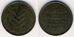 2 Mill Palästina Bronze