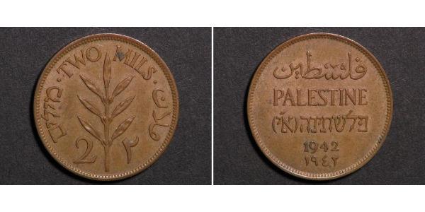 2 Mill Palästina Bronze