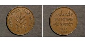 2 Mill Palestine Bronze