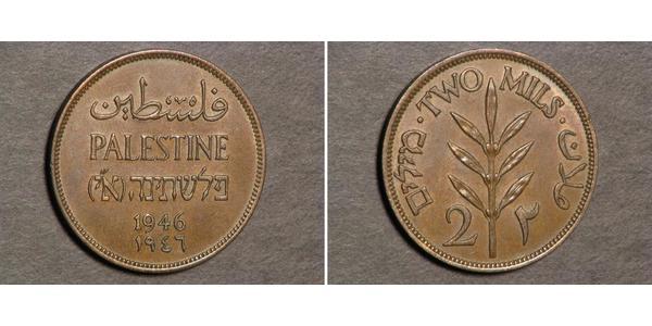2 Mill Palestine Bronze