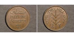 2 Mill Palestine Bronzo
