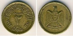 2 Millieme Arab Republic of Egypt  (1953 - ) Bronze/Aluminium