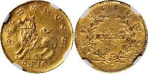 2 Mu Мьянма Золото