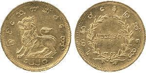 2 Mu Burma 金