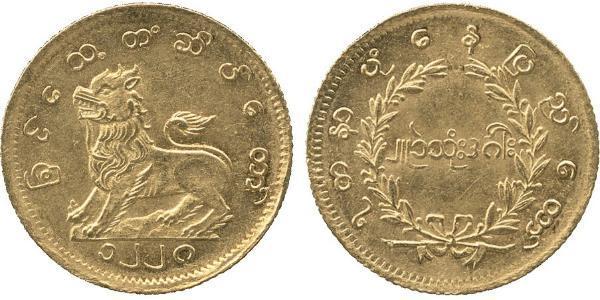 2 Mu Burma Gold