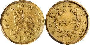 2 Mu Birmania Oro