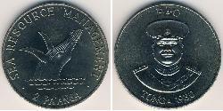 2 Paanga Tonga Copper/Nickel