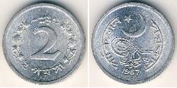 2 Paisa Pakistán (1947 - ) Aluminio