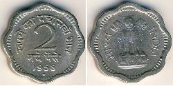 2 Paisa India (1950 - ) Copper/Nickel