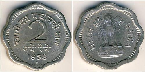 2 Paisa Indien (1950 - ) Kupfer/Nickel