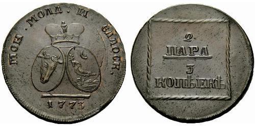 2 Para / 3 Copeca Impero russo (1720-1917) Rame Caterina II (1729-1796)
