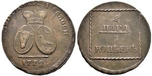 2 Para / 3 Kopek Imperio ruso (1720-1917) Cobre Catalina II (1729-1796)